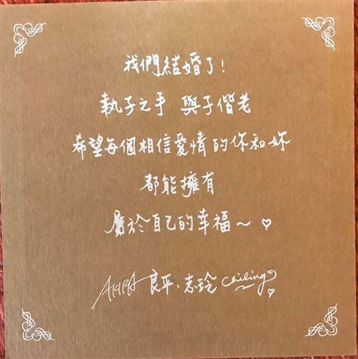 林志玲,AKIRA/翻攝自林健寰臉書