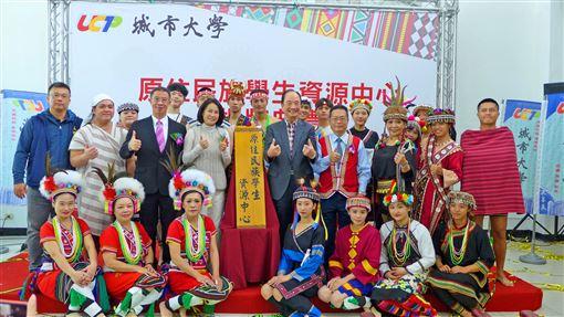 台北城市科技大學,原住民族學生資源中心,整合資源,一站式服務,職能發展(圖/城市科大提供)中央社