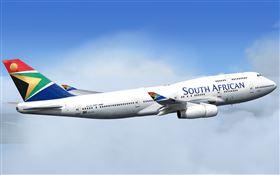 南非航空(SAA)(圖/翻攝自推特)