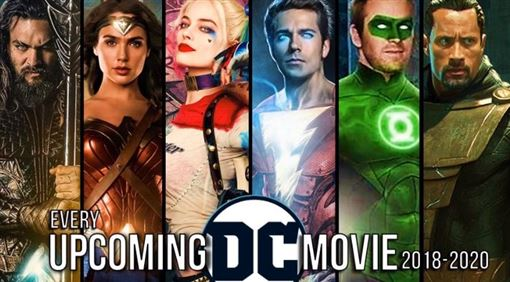 DC影業 影片截圖