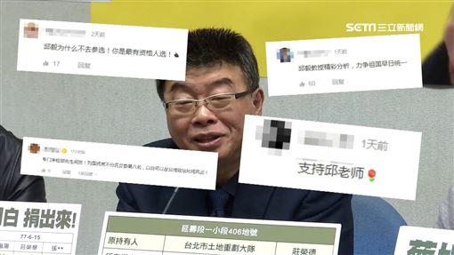 李戡談邱毅 圖資料照