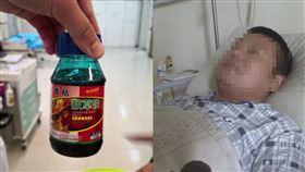 3歲童把巴拉刈裝可樂瓶 老爸半夜口渴喝了(圖/江蘇新聞)