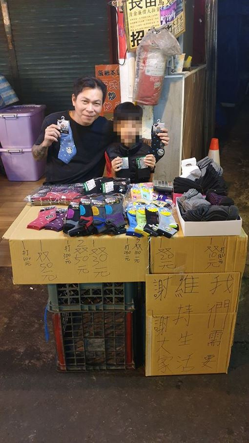 均均,賣襪,桃園,父親,暖心,民眾,擺攤
