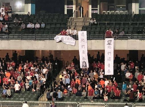 ▲香港球迷在比賽中「表達」。(圖/翻攝自推特)