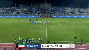 ▲中華男足兵敗科威特。(圖/翻攝自科威特電視)