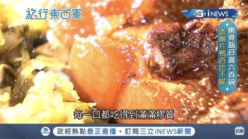 台南美食(圖/旅行東西軍)