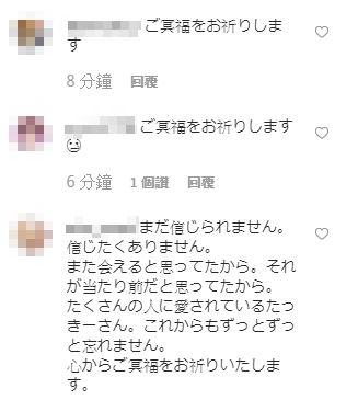 瀧口幸廣,滝口幸広 圖/IG