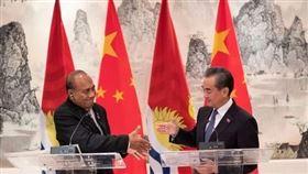 吉里巴斯,與台斷交,在野陣營,不滿,罷免總統(圖/翻攝自中國外交部)
