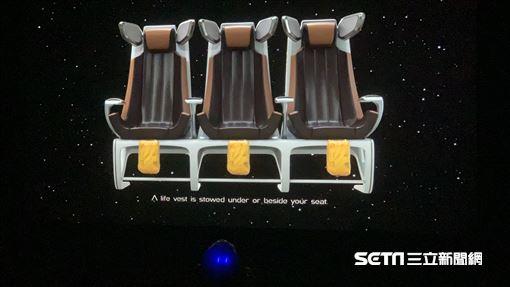 星宇航空機上安全宣導片首度曝光。(圖/記者馮珮汶攝)
