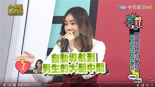 丫頭(翻攝自YouTube)