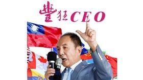林義豐宣布參選2020台南市第五選區立委。(圖/林義豐MarkLin 臉書)  https://www.facebook.com/ceotainan/photos/pcb.2533777156854874/2533776946854895/?type=3&theater