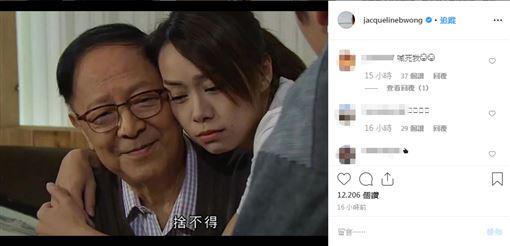 黃心穎/翻攝自IG