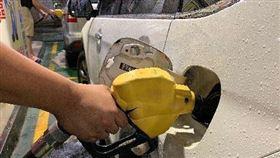 國際油價,走揚,油價公式,調漲,汽柴油(圖/中央社)
