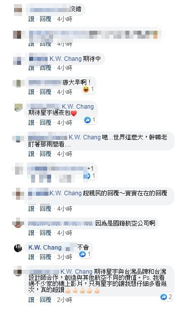 星宇航空,張國煒。(圖/記者馮珮汶攝)