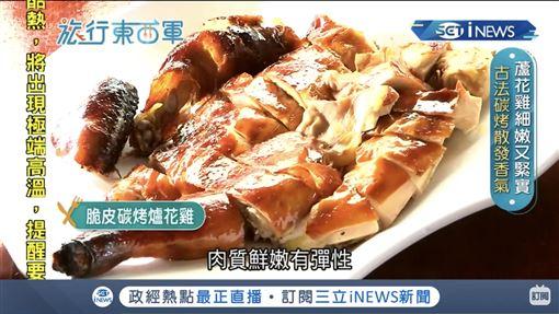 宜蘭美食(圖/旅行東西軍)