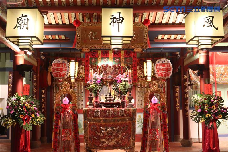 全台唯一風神廟 震後三年重啟廟門