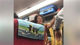 大媽嗆列車長(爆料二館)