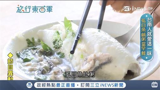 中式早餐(圖/旅行東西軍)