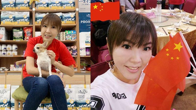 吹捧中國警察 女星嗆台:最好乖一點