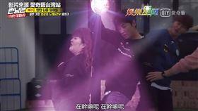 李光洙、李國主爆笑熱舞。(圖/翻攝自愛奇藝台灣站)