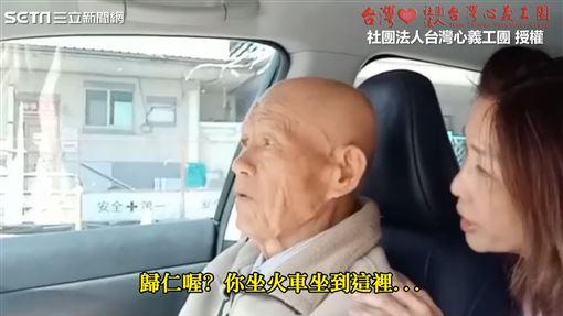 90歲阿公帶善款北上助陳先生一家。(圖/社團法人台灣心義工團臉書授權)