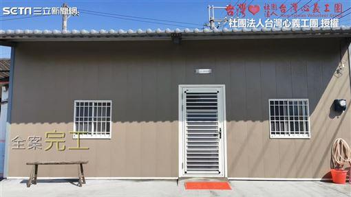 在志工努力下完成陳先生一家的新屋。(圖/社團法人台灣心義工團臉書授權)