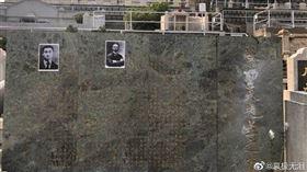 已故北京大學校長蔡元培位於香港的墳墓,14日遭人破壞,一名中國左派分子事後在微博發文承認是他做的。(圖取自哀極無淚微博網頁weibo.com)