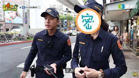 「警界學姐」黃衣淳(左)身材高挑笑容甜美。(圖/翻攝自YouTube)