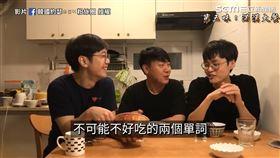 韓國人初體驗台灣泡麵 吃了「這款」超爆氣!