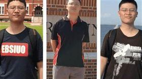 北科大學生賴致愷赴美失蹤 遺體被尋獲/翻攝自奧本警察局