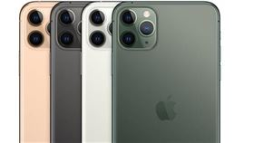iPhone 11 Pro Max(圖/翻攝自APPLE官網)