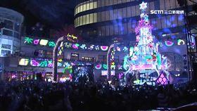 聖誕節,點燈,統一企業,造景,廣場