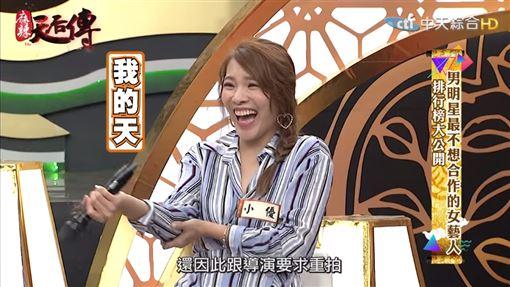 小優(翻攝自YouTube)