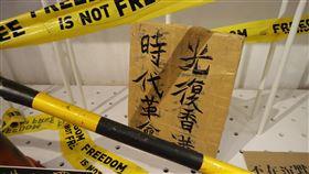 港大學生自製盾牌「Freedom is not Free 台港民主運動展」展出一面香港大學學生自製的木質盾牌,上面包裹層層膠帶,是在反送中抗爭第一線使用的防禦物品。中央社記者繆宗翰攝 108年11月16日