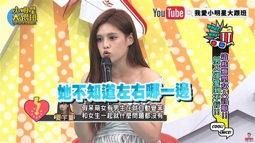 夏宇童(翻攝自YouTube)