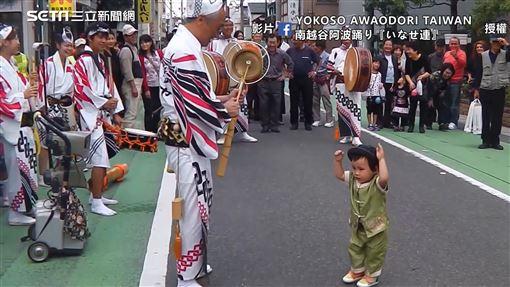 ▲▼影片中動作靈活、節奏感超強,跟著樂隊音樂大跳舞的小男童,他的名字叫做「ゆうま君」。(圖/YOKOSO AWAODORI TAIWAN 授權)
