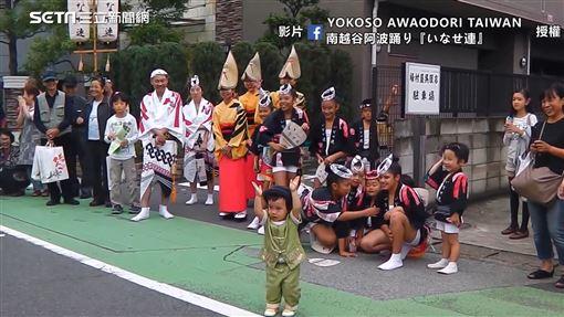 3.4▲▼年僅2歲的ゆうま君,就已經能夠有模有樣地跳著阿波舞。(圖/YOKOSO AWAODORI TAIWAN 授權)