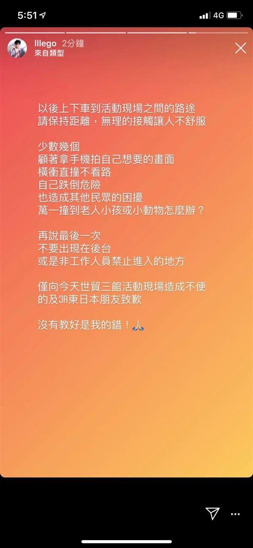 李國毅/IG