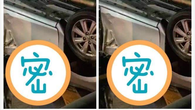 台東東大生死亡車禍「車門邊疑見人頭」 網驚嚇:抓交替?