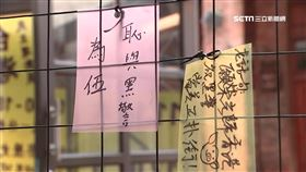 台港,民主運動,香港,太陽花學運