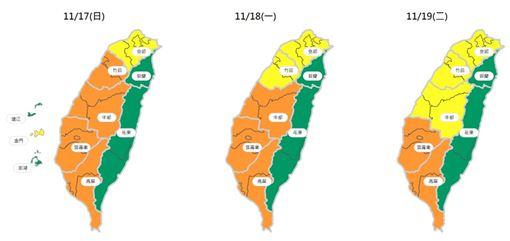環保署表示,預計18日午後影響台灣空氣品質,直到19日中午,各地空氣品質多為橘色提醒等級。(圖取自空氣品質監測網airtw.epa.gov.tw)