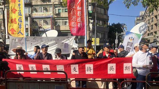 不滿被換邱毅吳斯懷支持者將至國民黨中央抗議(圖/記者林恩如攝影)