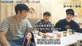 體驗台灣本土「罐頭」 韓國人:像中毒般上癮