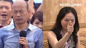 韓國瑜、李佳芬(組合圖/資料照)
