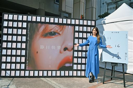 楊丞琳(EMI環球提供)