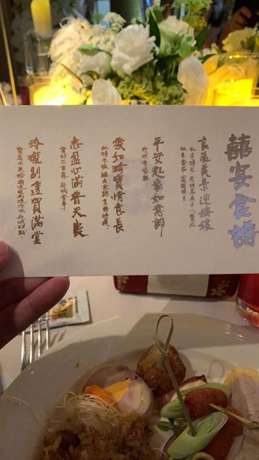 林志玲菜單。(翻攝自林健寰臉書)