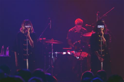 ▲帕妃Puffy在11月17日來台開唱。(圖/maxmusic極限音樂誌提供)