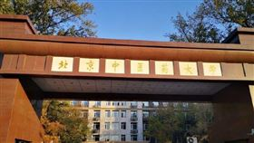 北京中醫藥大學 https://s.weibo.com/pic?q=%E5%8C%97%E4%BA%AC%E4%B8%AD%E9%86%AB%E8%97%A5%E5%A4%A7%E5%AD%B8&Refer=article_pic