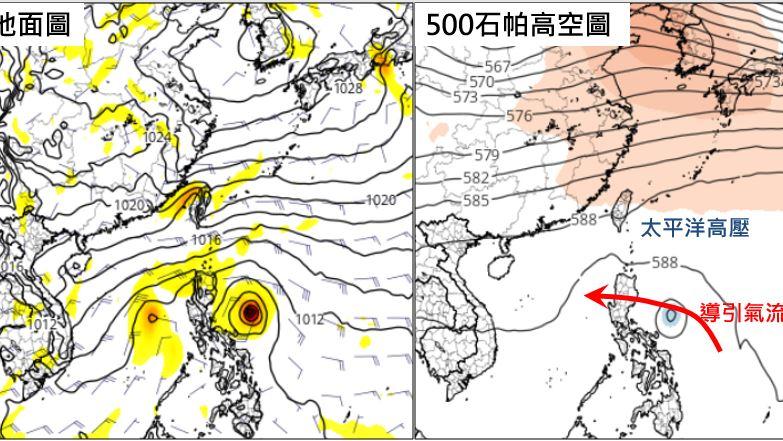 老大洩天機/今轉濕冷有雨 吳德榮:週三、四恐有颱風生成