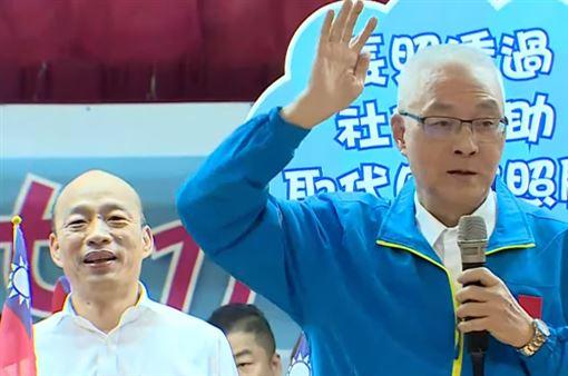 ▲吳敦義17日出席韓國瑜新北市婦女後援會,身為黨主席竟喊不齊12席立委名字